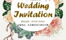 极简经典大气森系清新唯美婚礼通用邀请函缩略图