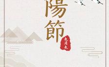 重阳节关爱老人重阳节祝福重阳节介绍重阳节贺卡h5模版缩略图