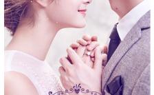 高端典雅杂志风紫色婚礼婚纱照写真邀请函缩略图