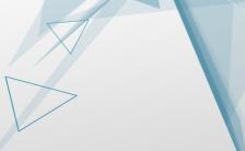 科技感公司简介宣传H5模板缩略图