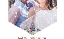 简约小浪漫婚照突出唯美婚礼邀请函H5模板缩略图