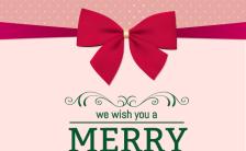 卡通风粉色小浪漫圣诞祝福贺卡H5模板