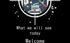 高端大气简约动感未来科技商务公司企业宣传缩略图