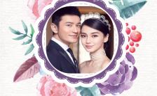 甜蜜浪漫粉紫色淡雅花朵情人节相册纪念婚礼邀请函缩略图