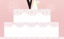 大气水彩粉婚礼邀请函H5模板缩略图