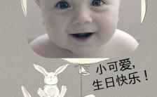 手绘兔子卡通简约宝宝生日贺卡促销H5模板缩略图