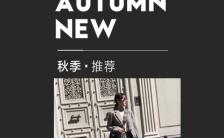 黑白高端促销时尚简约大气灰白色调H5模板缩略图