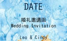 夏日小清新海洋风蓝色梦幻婚礼请柬H5模板缩略图