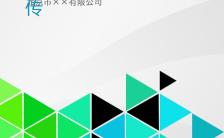 灰色简洁清新科技公司及产品介绍H5模板缩略图
