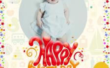 卡通可爱婴幼儿宝宝的生日贺卡H5模板缩略图