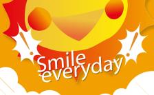 趣味卡通喜气洋洋世界微笑日科普公司宣传邀请函缩略图