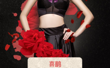 高端性感女性内衣宣传个性黑红色调H5模板缩略图