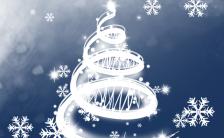 清晰浪漫温馨浪漫圣诞贺卡活动邀请函缩略图