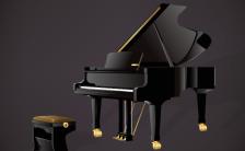 经典时尚艺术钢琴培训班兴趣班招生推广模板缩略图