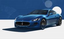 汽车厂商跑车新品宣传H5模版缩略图