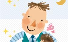 手绘卡通六一儿童节品牌童装大促H5模板缩略图