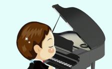 幼儿少儿儿童小学生钢琴音乐培训卡通风格H5模板缩略图