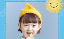 可爱唯美温馨蓝色 六一儿童节纪念相册模板缩略图