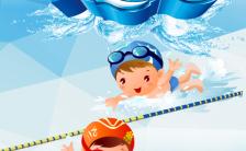 活泼可爱暑期班游泳培训班招生游泳班宣传推广缩略图