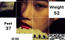 模特模卡展示相册写真海报H5模板缩略图