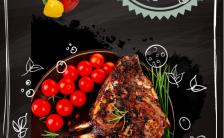 时尚杂志风美食宣传餐厅开业H5模板缩略图