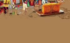 中国风经典复古中秋月饼促销打折活动推广宣传通用模板缩略图