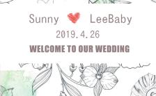 圣洁简单清新婚礼请柬H5模板缩略图