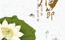 经典水墨风中秋节祝福中秋节贺卡中秋佳节花开月正圆缩略图