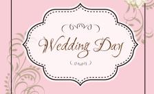 优美温馨粉色浪漫花朵婚礼邀请函缩略图