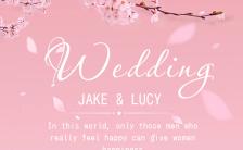 粉色时尚浪漫清新婚礼邀请函H5模板缩略图