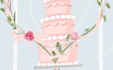 浪漫唯美清新淡雅婚礼请柬H5模板缩略图