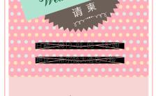 粉色系列清新浪漫唯美婚礼邀请函缩略图