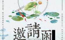 蓝色简约中华民族文化展出中秋节活动推广H5模板缩略图