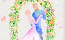 轻松浪漫花朵环绕小清新风格婚礼邀请函缩略图