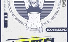 高端简约全民健身运动会所活动宣传推广H5模板缩略图