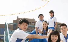 青春阳光学生毕业纪念册H5模板缩略图