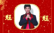 红色喜庆春节拜年贺卡除夕祝福H5模板缩略图
