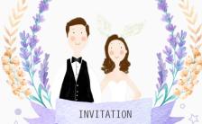 婚礼电子请柬插画薰衣草紫色浪漫清新唯美婚礼电子请柬缩略图