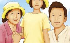 六一儿童节暑期亲子游H5模板