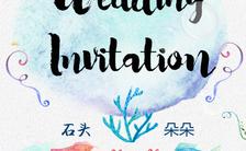 清新夏日海洋之恋婚礼请柬H5模板缩略图
