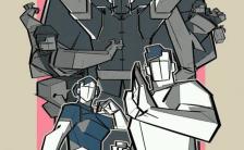 卡通花纹一招制敌女子防身术招生宣传H5模板缩略图