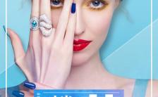 高端时尚彩色系列美妆节产品宣传店铺推广活动H5模板缩略图