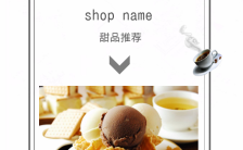 创意精美甜品店铺展示H5模板缩略图