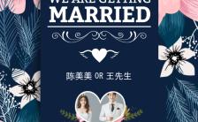 蓝色清新婚礼邀请函H5模板缩略图