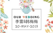 小清新手绘花朵浪漫婚礼邀请函缩略图
