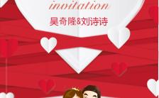 红色简约大方浪漫唯美婚礼邀请函缩略图