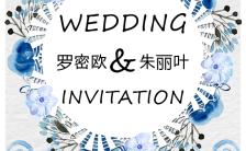 简约淡雅花系结婚婚礼请柬H5模板缩略图