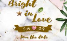 简约小清新婚礼邀请函缩略图