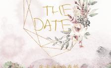 唯美清新森系婚礼邀请函H5模板缩略图
