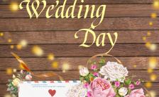 浪漫温馨幸福美满花朵信封元素星光婚礼请柬缩略图